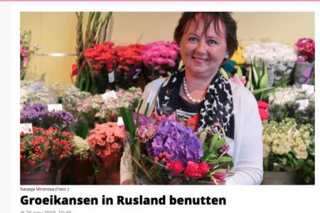artikel bloemenkrant